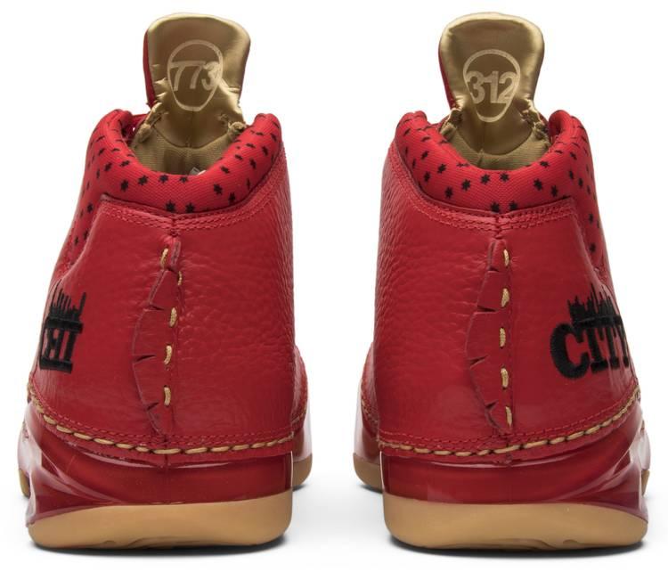https://sneakerdaily.vn/san-pham/Nike-Air-Jordan-23-Retro-Chicago-811645-650/