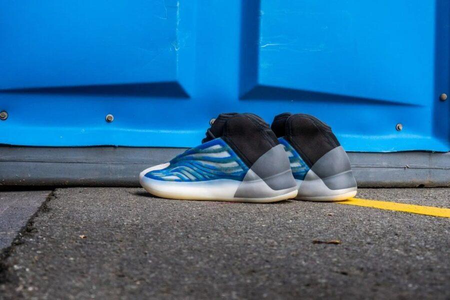 giay-adidas-yeezy-quantum-frozen-blue-gz8872